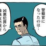 10円おちてました!